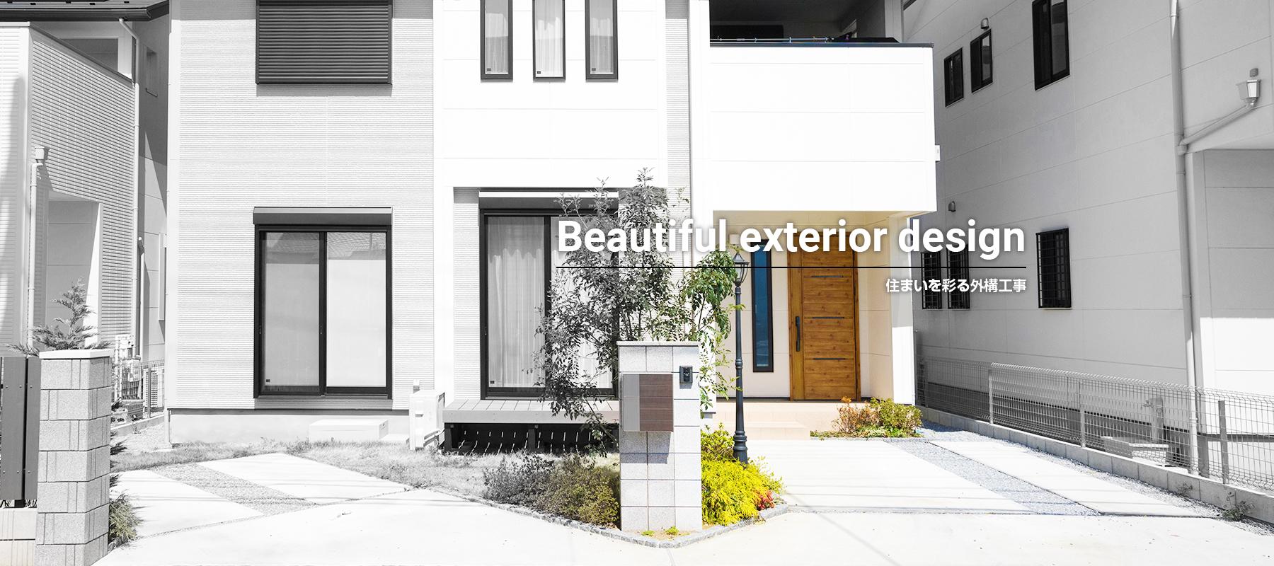 HOME | 外構・エクステリアは茅野市の株式会社大翔建設へ【作業員募集中】